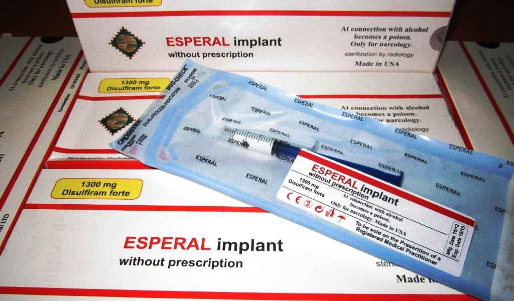 Имплантация препарата Эспераль в Давыдково стоимость